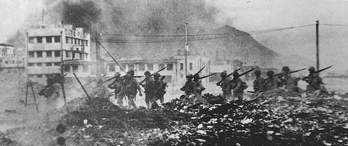 Japanese_Troops_landing_at_North_Point