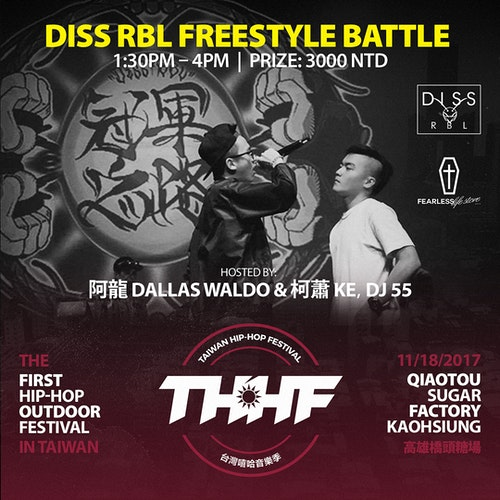 THHF_activity_freestyle_(1)