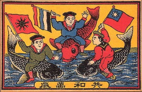 Republic_of_China_Flags