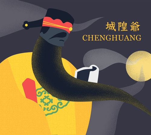 chenghuang
