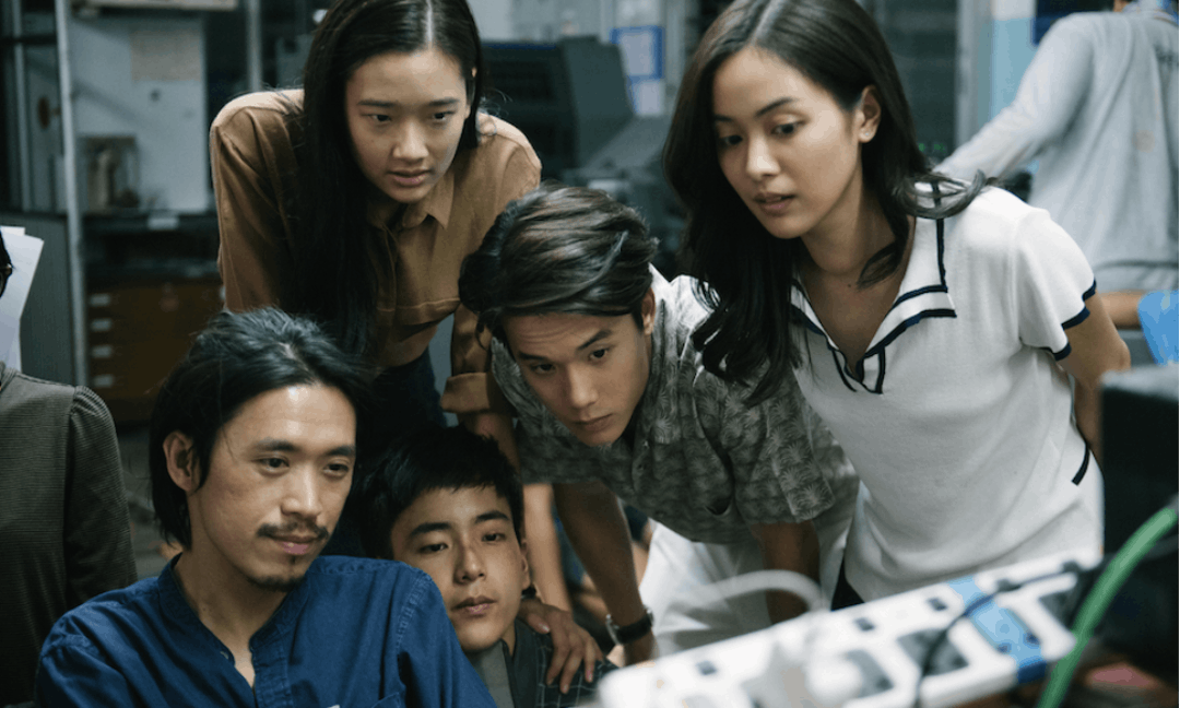 Q&A: Box Office Hit 'Bad Genius' Director on Making the Thai Heist