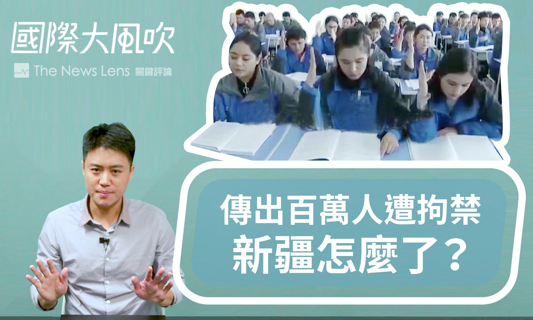 EP25_封面圖