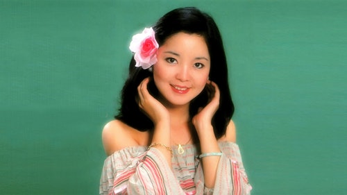 Teresa_Teng_(not_just_the_old_stars_who_