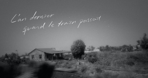 Last_year_when_the_train_passed_by_img_0