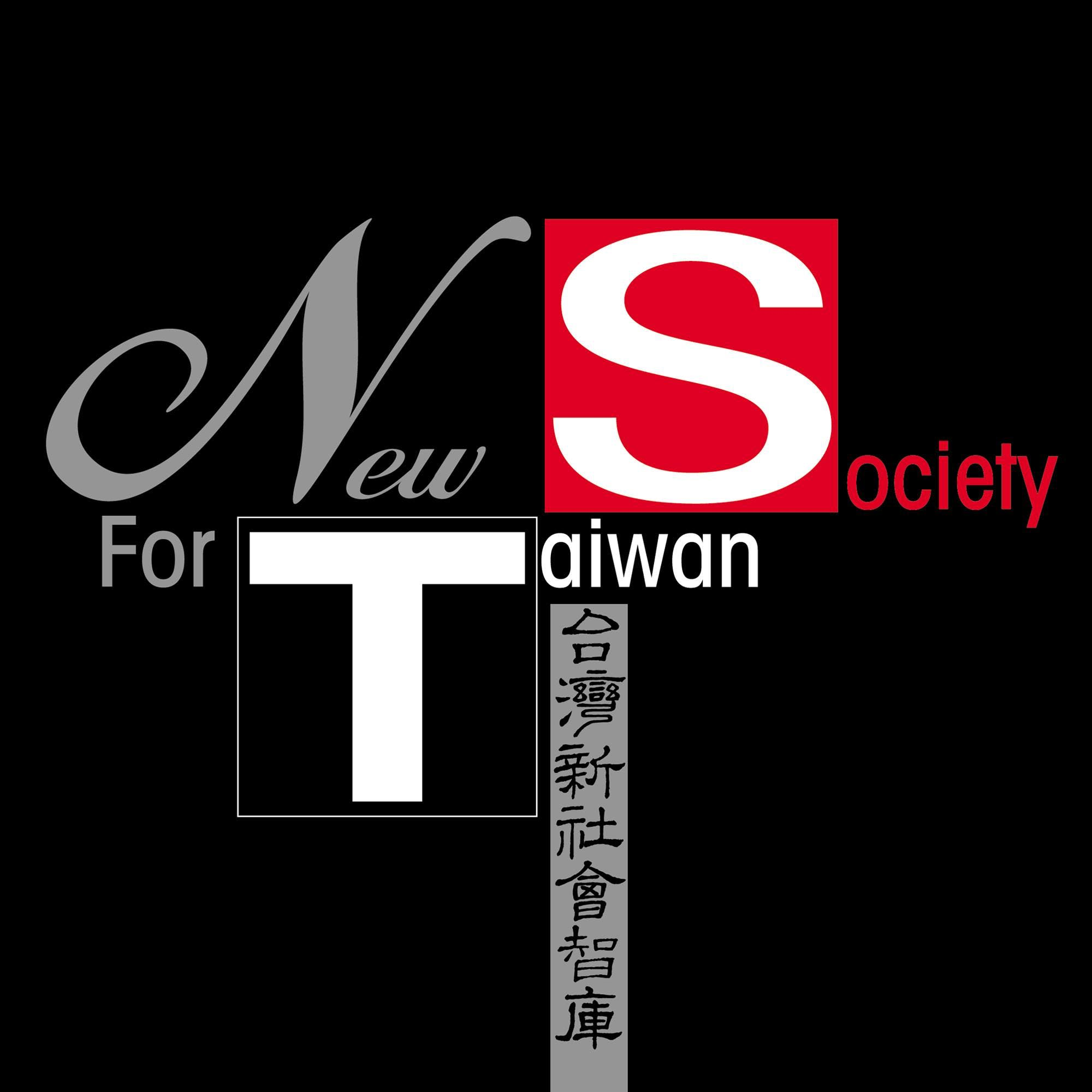 New Society For Taiwan